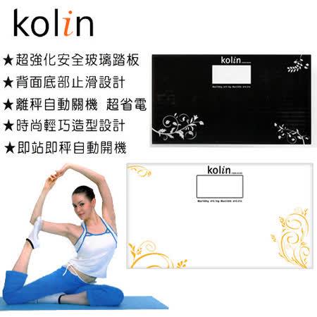 歌林Kolin-時尚玻璃電子秤KWN-SH05(二色任選)