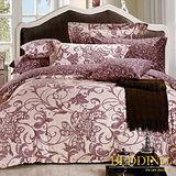 【BEDDING】浪漫年華 100%精梳棉雙人涼被床包組