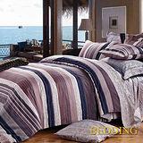 【BEDDING】海納百川 100%精梳棉雙人涼被床包組