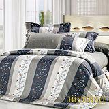 【BEDDING】愛在京秋 100%精梳棉雙人涼被床包組