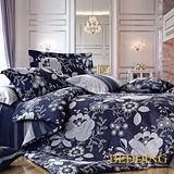 【BEDDING】暗香 100%精梳棉雙人涼被床包組
