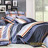 【BEDDING】摩登風尚 100%精梳棉雙人涼被床包組