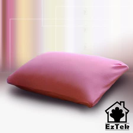 [輕鬆睡-EzTek] ELLIPSE舒眠釋壓記憶枕-粉紅色