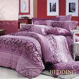 【BEDDING】時尚QQ紫 100%精梳棉雙人加大涼被床包組
