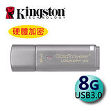 金士頓 Kingston DataTraveler Locker+ G3 8GB 加密隨身碟