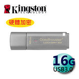 金士頓 Kingston DataTraveler Locker+ G3 16GB 加密隨身碟