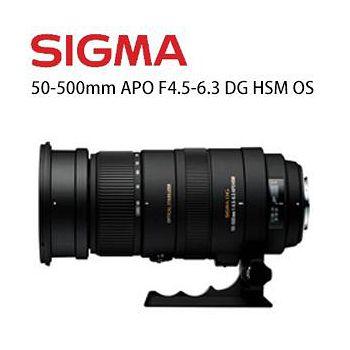 SIGMA 50-500mm F4.5-6.3 APO DG OS HSM (公司貨)