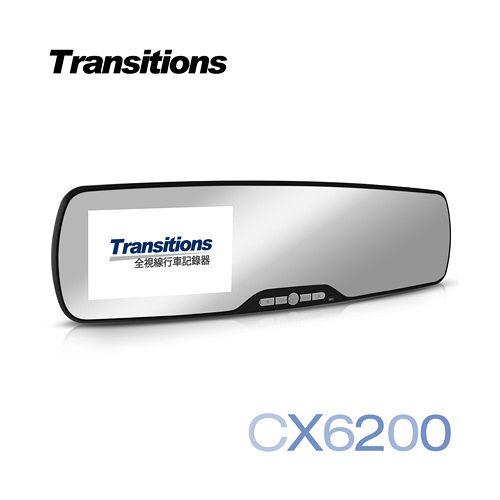 全視線CX620機車防水行車記錄器0 超廣角120度 防眩光 超輕薄後視鏡1080P行車記錄器(送16G microSDHC記憶卡)