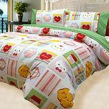 《KOSNEY 綠野甜心》加大精梳棉四件式兩用被床包組