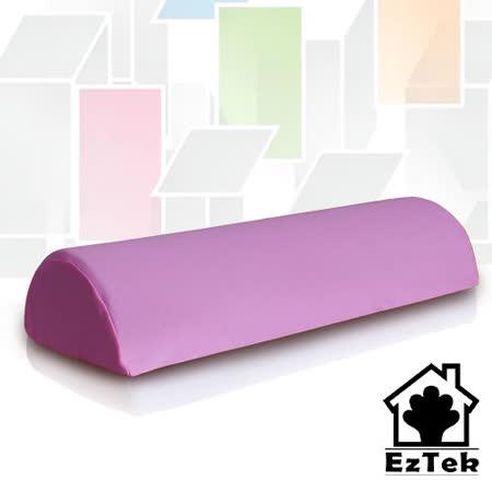 [輕鬆睡-EzTek] 竹炭釋壓記憶足枕- 淡紫色
