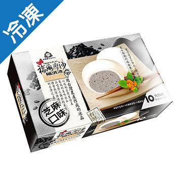 杜老爺福爾摩沙麻淇冰-芝麻42g*10粒/盒