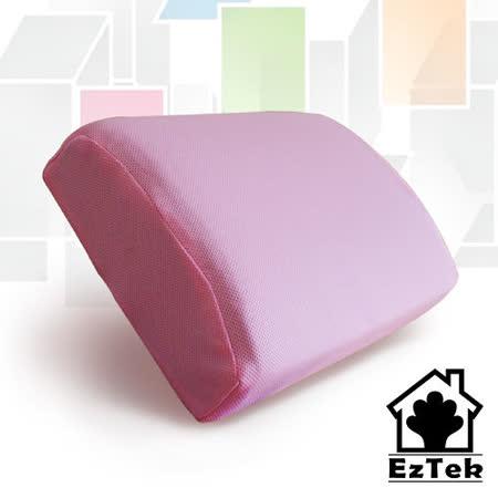 [輕鬆睡-EzTek] 釋壓記憶午安枕-粉紅色