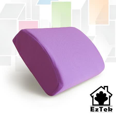 [輕鬆睡-EzTek] 釋壓記憶午安枕-淡紫色