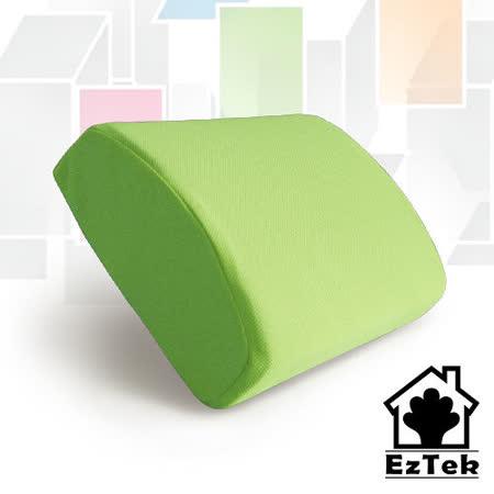 [輕鬆睡-EzTek] 釋壓記憶午安枕-淺綠色