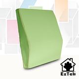 [輕鬆睡-EzTek]釋壓記憶靠墊-淺綠色