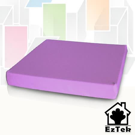 [輕鬆睡-EzTek]舒適緩壓坐墊-淡紫色