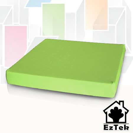 [輕鬆睡-EzTek]舒適緩壓坐墊-淺綠色