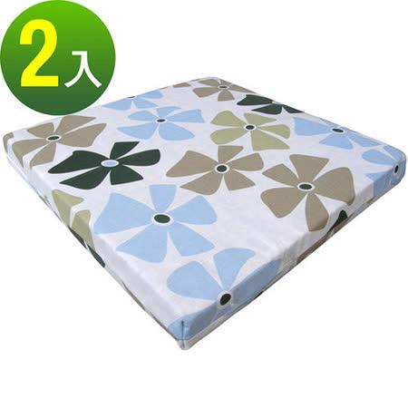 【4色可選】和室沙發(聚合棉)坐墊/椅墊/座墊(2入/組)