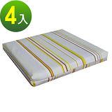 【3色可選】和室沙發(聚合棉)坐墊/椅墊/座墊(4入/組)
