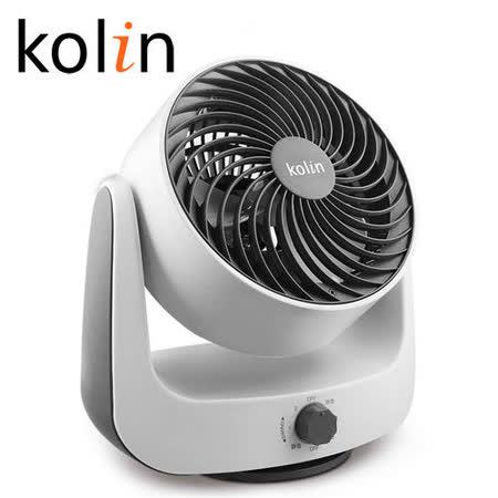 KOLIN 歌林 KFC-MN916S 9吋 超靜音擺頭循環扇