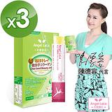 【Angel LaLa天使娜拉】奇亞子輕纖凍-青蘋果口味-3盒(30包入)
