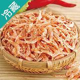 櫻花蝦(50g±5%/包)
