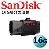 SanDisk 16GB Ultra Dual OTG 隨身碟 (公司貨)