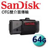 SanDisk 64GB Ultra Dual OTG 隨身碟 (公司貨)