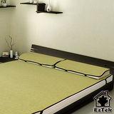[輕鬆睡-EzTek] 涼感!和風紙纖-雙人套組-含枕套X2(草綠色)