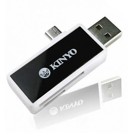 KINYO SD/Micro SD雙卡雙介面OTG讀卡機(PCR-362)