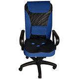 【凱堡】 Ryze雷茲全新進階三孔坐墊辦公椅(3色)