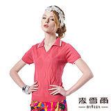 【麥雪爾】素面典雅菱紋粉嫩針織上衣(二色)