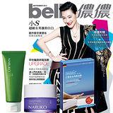 《Bella儂儂雜誌》半年6期 + 茶樹抗痘敷面潔膚泥 + 牛爾親研晚安凍膜 + 巴爾森去角質足膜