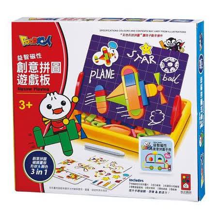 【風車圖書】Food超人益智磁性創意拼圖遊戲板(購物車)