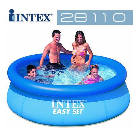 【INTEX】8尺泳池 (28110)