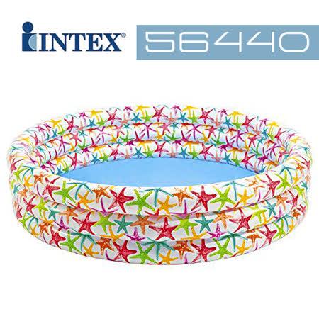 【INTEX】繽紛圖案水池 (56440)