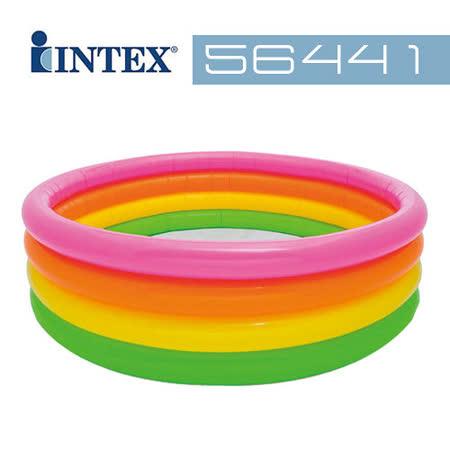 【INTEX】四層彩色泳池 (56441)