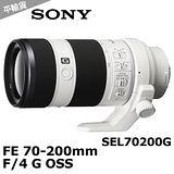 SONY FE 70-200mm F4 G OSS(SEL70200G)(平輸).-送保護鏡(72)+LP1拭鏡筆