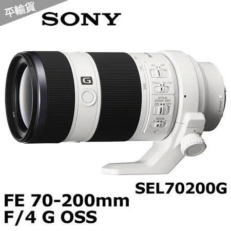 SONY FE 70-200mm F4 G OSS(SEL70200G)(平輸).-送保護鏡(72)+拭鏡筆