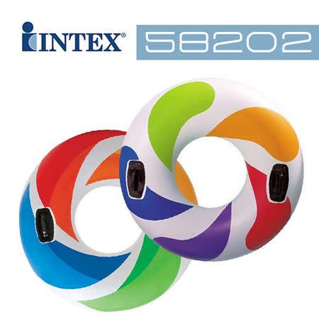 【INTEX】彩色炫風座圈-不挑款 (58202)