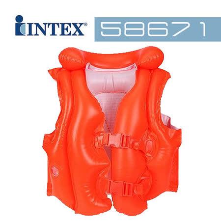 【INTEX】豪華游泳背心 (58671)