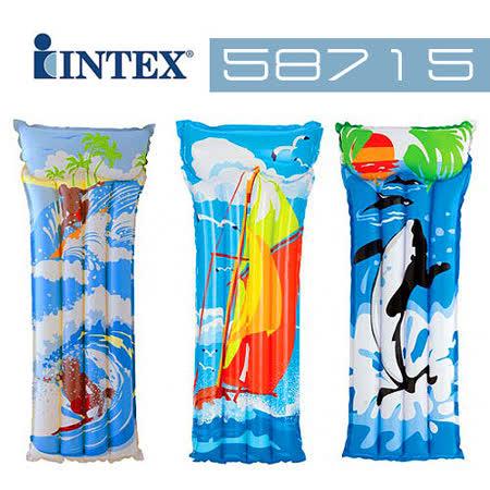 【INTEX】繽紛充氣浮排-不挑款 (58715)
