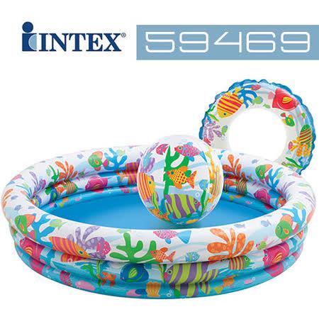 【INTEX】歡樂充氣泳池組 (59469)