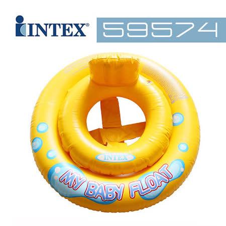 【INTEX】嬰兒泳圈 (59574)