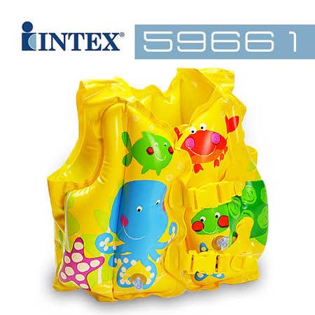 【INTEX】游泳背心-款式隨機 (59661)