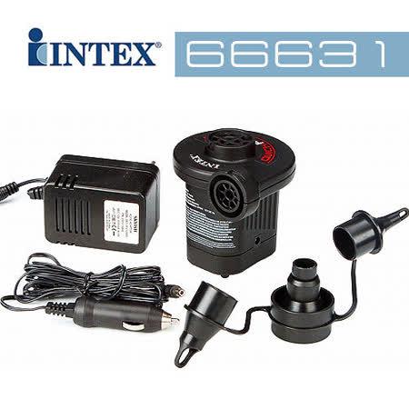 【INTEX】110V~120V AC/DC 電動打氣筒 (66631)