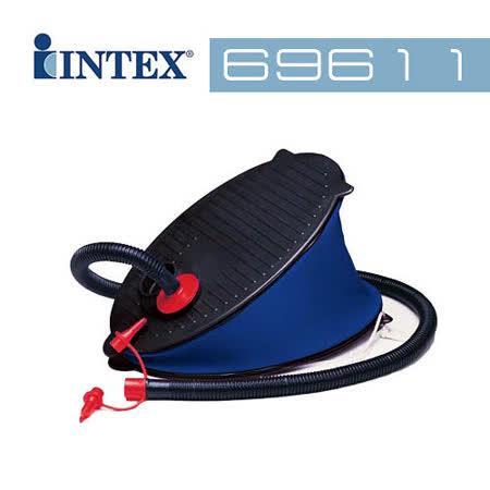 【INTEX】腳踏打氣筒 (69611)