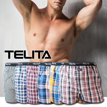 【TELITA】型男色織平口褲-隨機出色(4件組)