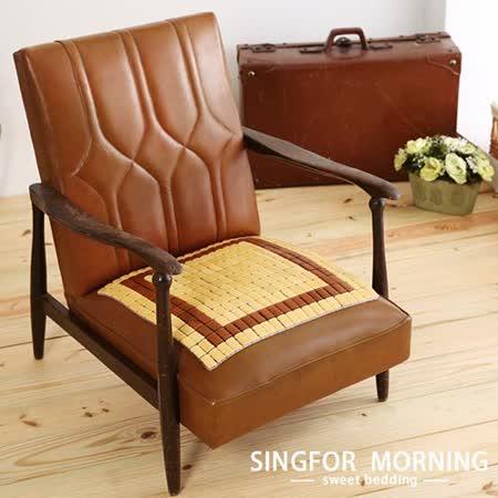 【幸福晨光】複合式經典麻將蓆坐墊-單人座(1入)