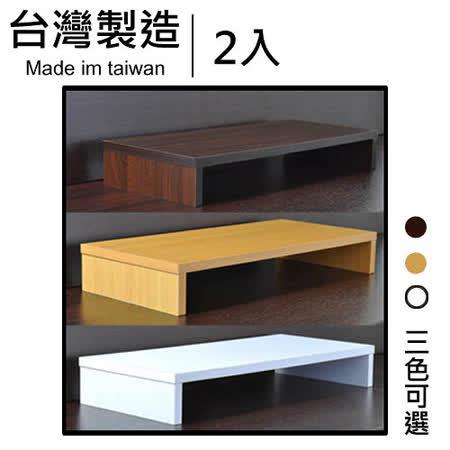 【開箱心得分享】gohappy線上購物米亞桌上型幕置物架-2入組好嗎天母 高島屋